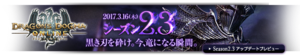 Headervisual_2_3